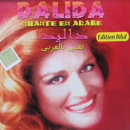 CD : DALIDA CHANTE EN ARABE