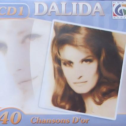 CD: 40 chanson en or Vol : 1