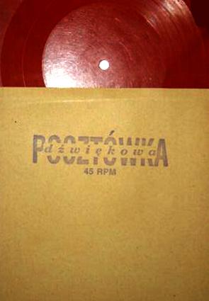 Carte Postale Sonore