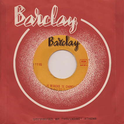 45 t : Barclay – 11115