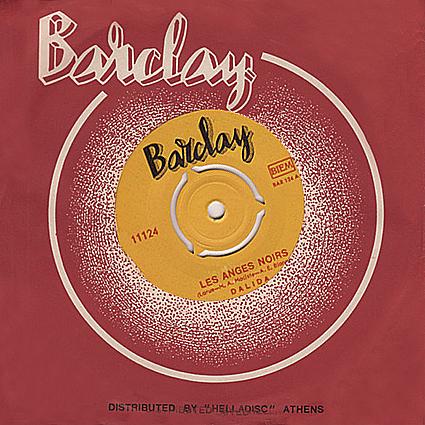 45 t : Barclay - 11124