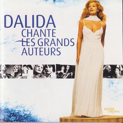 CD : CDLCD-2077
