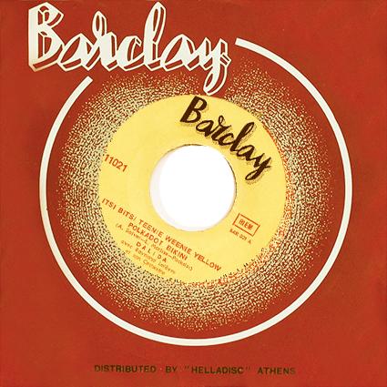 45 t : Barclay – 11021