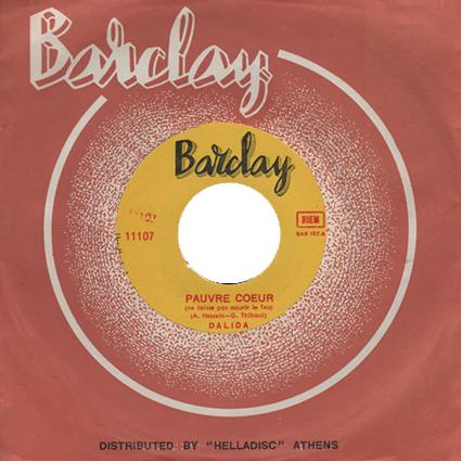 45 t : Barclay – 11107
