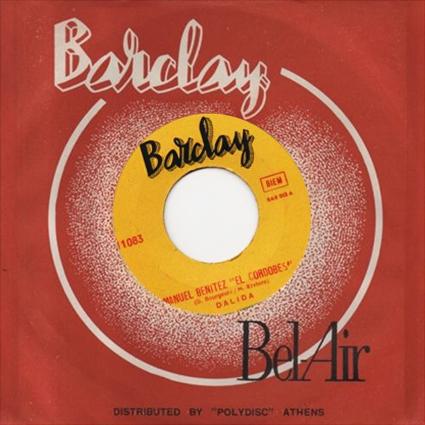 45 t : Barclay – 11083