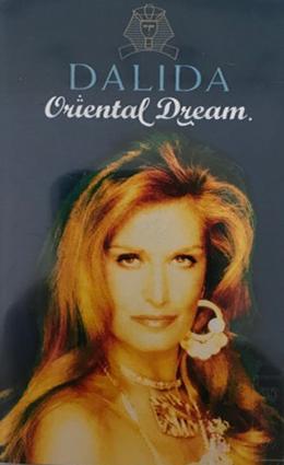 CD : PolyGram PY 873  Oriental Dream.