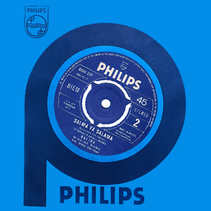 45 t : Philips 6060297