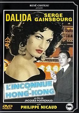 L'inconnue de Hong-Kong