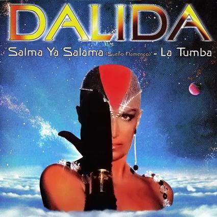 SALMA YA SALAMA - SALMA YA SALAMA (Hispano/Francais) - VERSION SUEÑO FLAMENCO -